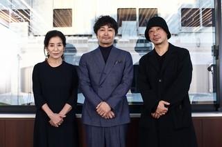 撮影の日々を振り返った(左から) 倍賞美津子、安田顕、大森立嗣監督