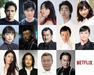 山田孝之がAV監督・村西とおるを演じる
