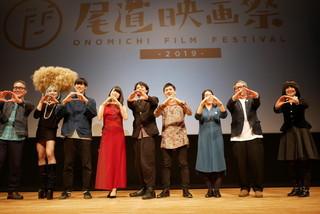 3年目を迎えた「尾道映画祭2019」が開幕