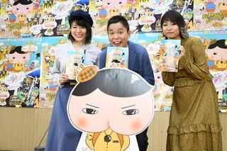 「東映まんがまつり」は4月26日から全国で公開