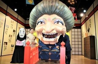 東京会場は4月20日~5月12日開催