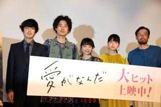 角田光代の同名恋愛小説を映画化