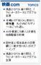 ブログパーツ