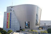世界最大級のスクリーンを持つIMAXシアターサントリーミュージアム[天保山](大阪)