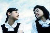 blue(2001)