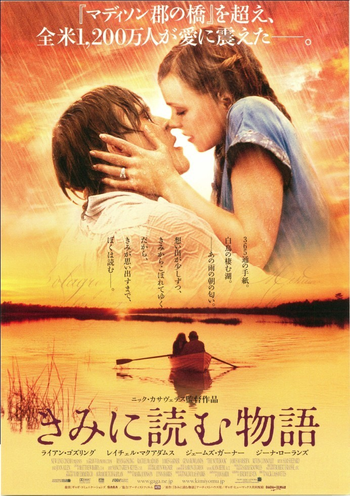 http://eiga.k-img.com/images/movie/1570/photo/ead84e5158433a8a.jpg?1469170549