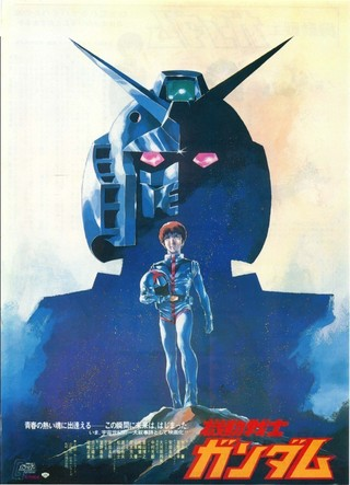 機動戦士ガンダムの画像 p1_20