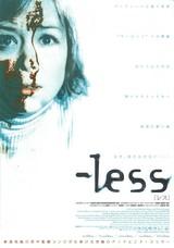 -less(2001)