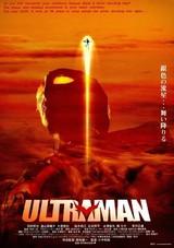 ULTRAMAN(2004)