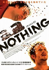 NOTHING ナッシング