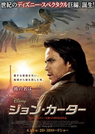 http://eiga.k-img.com/images/movie/53180/poster.jpg?1332514800