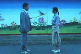 幸福 Shiawase
