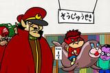 秘密結社 鷹の爪 THE MOVIE 3 http://鷹の爪.jpは永遠に