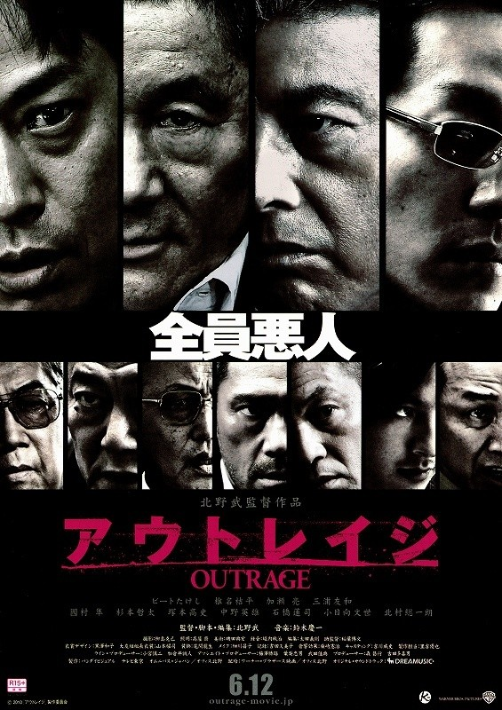 http://eiga.k-img.com/images/movie/55127/photo/33bbead46813464f.jpg?1495094503