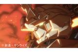 機動戦士ガンダムUC episode1「ユニコーンの日」