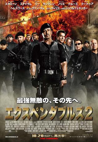 http://eiga.k-img.com/images/movie/57824/poster.jpg?1346252400