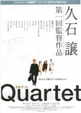 Quartet(2001)