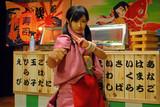 デッド寿司の予告編・動画