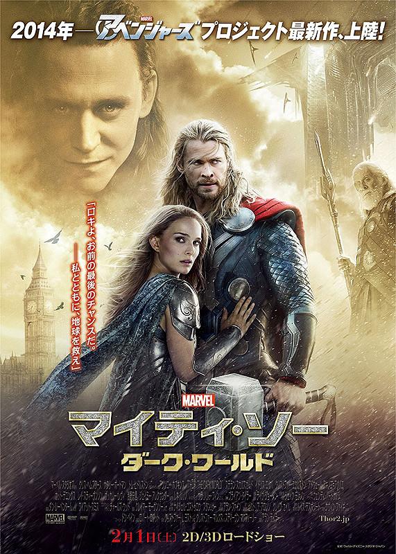 http://eiga.k-img.com/images/movie/77785/poster2.jpg?1396886483