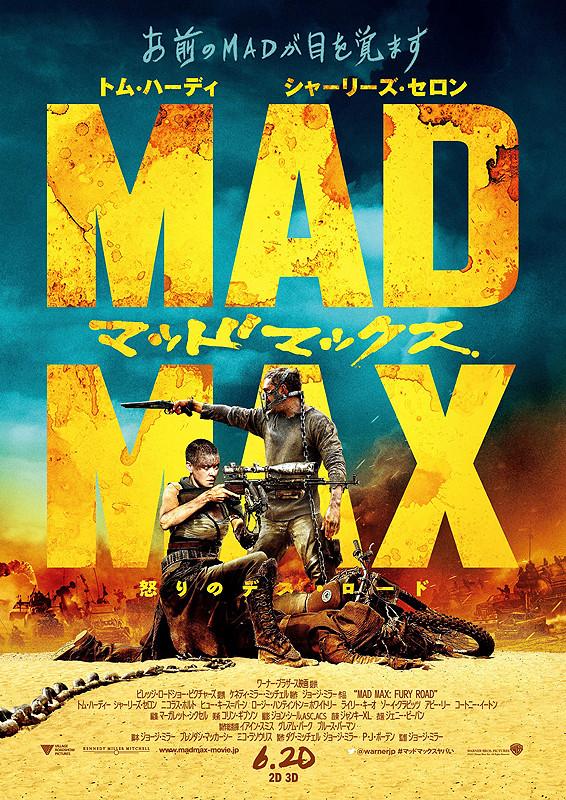 http://eiga.k-img.com/images/movie/78097/poster2.jpg?1429760395