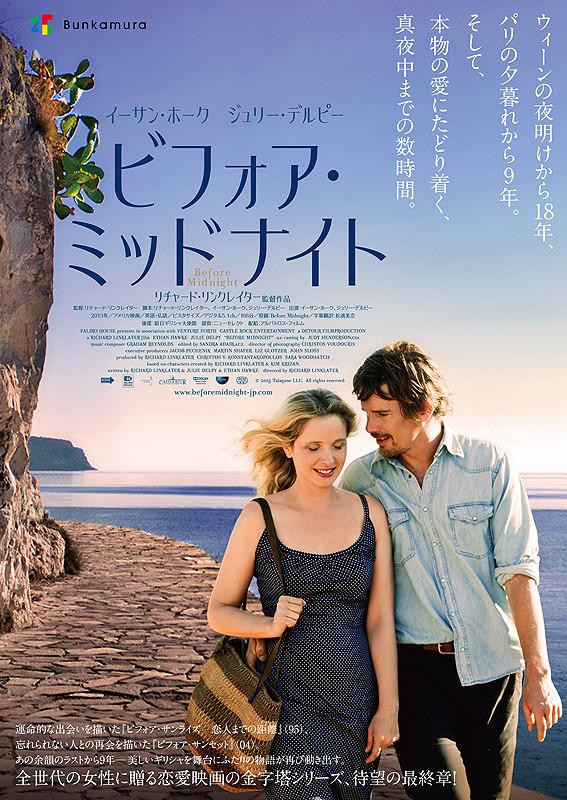 http://eiga.k-img.com/images/movie/78158/poster2.jpg?1396887101