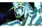 機動戦士ガンダムUC episode7「虹の彼方に」