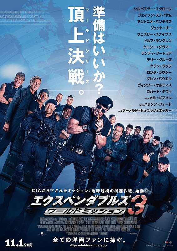 http://eiga.k-img.com/images/movie/79776/poster2.jpg?1406686165
