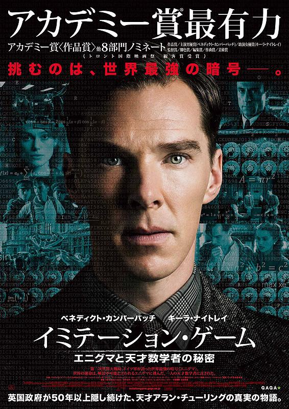 http://eiga.k-img.com/images/movie/80082/poster2.jpg?1422419382