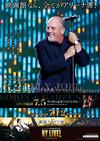 NY ANNIVERSARY LIVE! ビリー・ジョエル「ライブ・アット・シェイ・スタジアム ザ・コンサート」