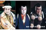 シネマ歌舞伎クラシック 勧進帳