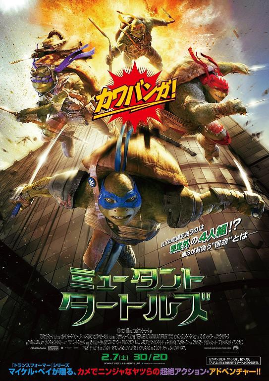 http://eiga.k-img.com/images/movie/80468/poster2.jpg?1416884670