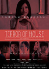 TERROR OF HOUSE テラーオブハウス