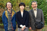 お父さんと伊藤さん