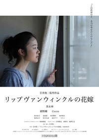 http://eiga.k-img.com/images/movie/83603/poster2/200.jpg?1448333497