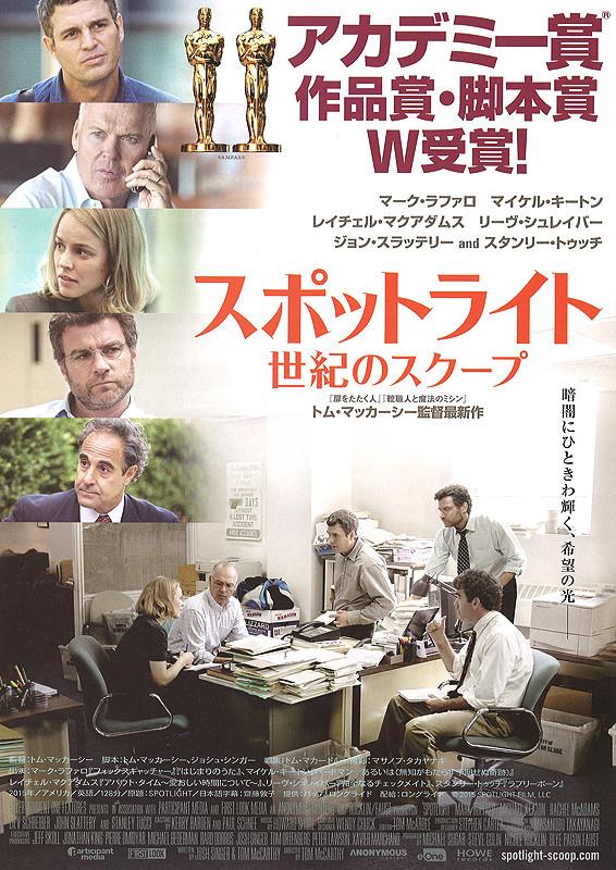 http://eiga.k-img.com/images/movie/83636/poster2.jpg?1458818299