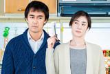 恋妻家宮本の予告編・動画