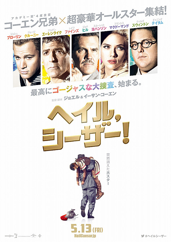 http://eiga.k-img.com/images/movie/83707/poster2.jpg?1455073980