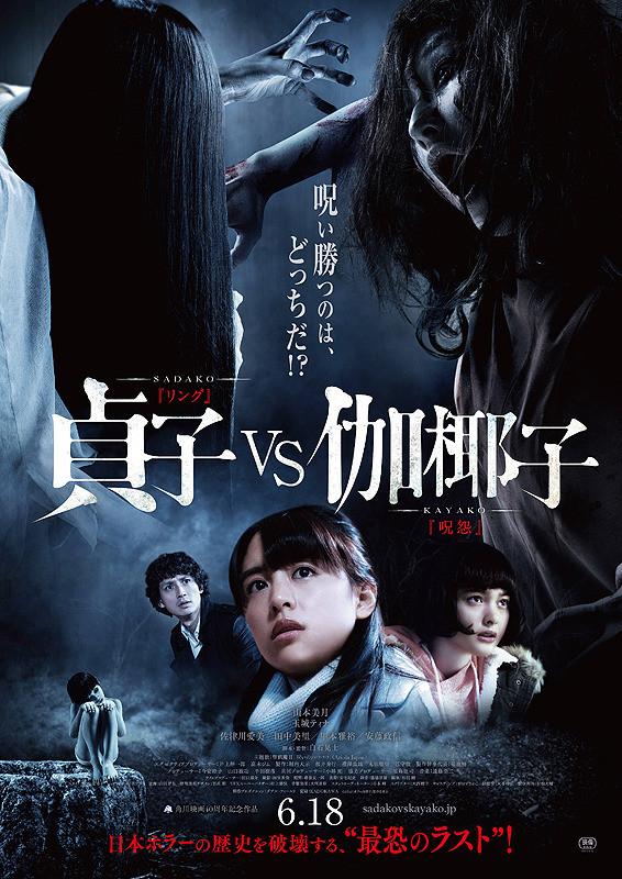 http://eiga.k-img.com/images/movie/83789/photo/02795e8003e98df8.jpg?1462165755