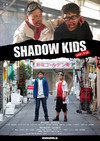 SHADOW KIDS シャドーキッズ
