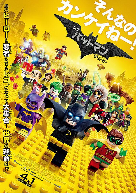 http://eiga.k-img.com/images/movie/83999/photo/a0dd42df85994933.jpg?1485747304