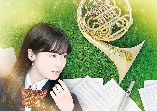 http://eiga.k-img.com/images/movie/84558/photo/f4c92239c4da6cce/640.jpg?1476754316