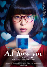 A.I. love you