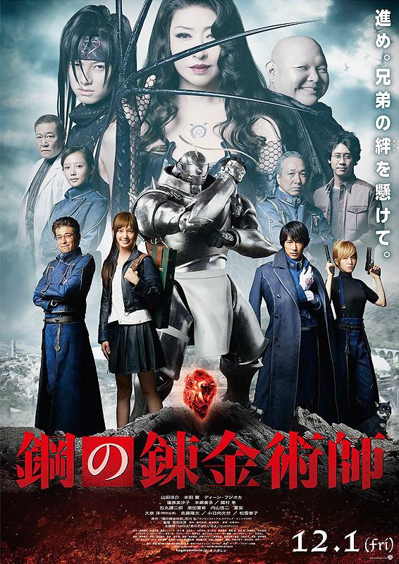 http://eiga.k-img.com/images/movie/85003/photo/3db6cbb83d3944d2.jpg?1507078820
