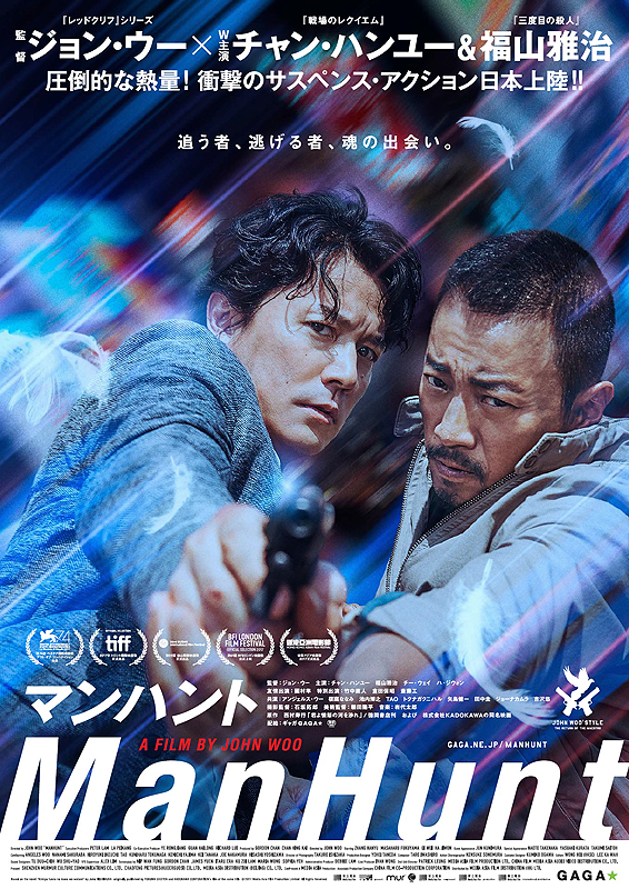http://eiga.k-img.com/images/movie/85146/photo/992bd0c911c1ae4f.png?1511224835