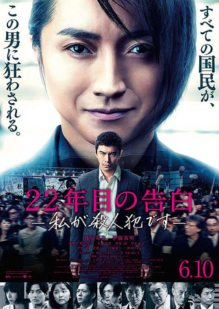http://eiga.k-img.com/images/movie/85298/photo/4ea66c595edab72b/320.jpg?1489713302