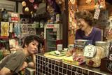 ぼくと駄菓子のいえの予告編・動画