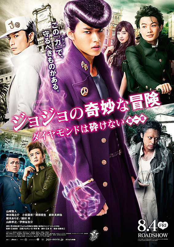 http://eiga.k-img.com/images/movie/85735/photo/f8dbab01c2c9f1bd.jpg?1496796217
