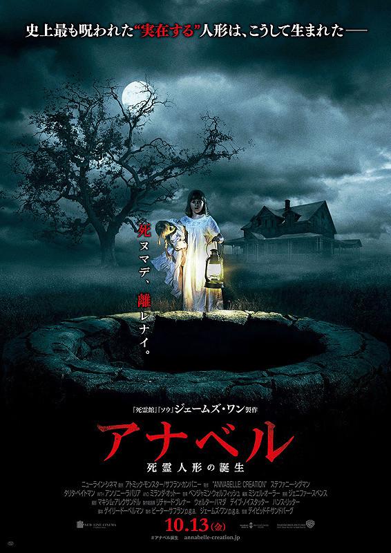 http://eiga.k-img.com/images/movie/86211/photo/123b6509f4a445af.jpg?1501060816
