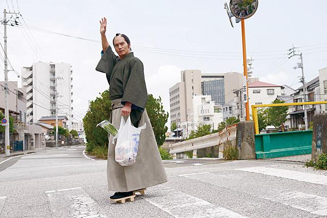 市原隼人の「サムライせんせい」の画像