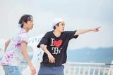 台湾より愛をこめて